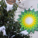 2015-ci ildə BP şirkətinin xalis zərəri $6,5 mlrd təşkil edib