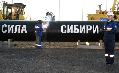 Gazprom to complete Power of Siberia construction by Chinese border before end of 2018