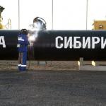 «Газпром» проложил уже 1380 км «Силы Сибири»