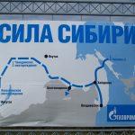«Газпром» завершил заполнение газом газопровода «Сила Сибири»