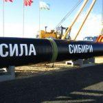 Казахстан предложил России проложить через свою территорию «Силу Сибири-2»