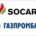 SOCAR привлекла кредит от Газпромбанк для строительства двух заводов