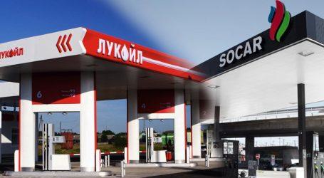 «ЛУКОЙЛ» и SOCAR планируют новые совместные проекты на Каспии
