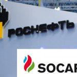 SOCAR изучает ряд активов для покупки в России у Роснефти