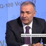 SOCAR Preparing to Enter Bulgarian Gas Market