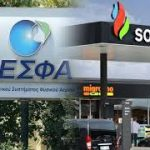 Consideration of SOCAR's DESFA stake purchase deal extended