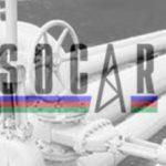 """SOCAR """"Qazprom""""a qaz idxalı üçün icazə müqaviləsi verdi"""