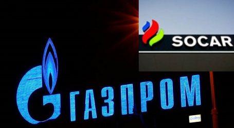 Газпром обсудил с SOCAR поставки газа в Азербайджан
