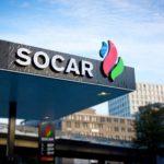 В Тбилиси открылся пятый по счету сервисный центр SOCAR
