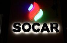SOCAR разрешили торговать газом в Украине
