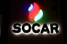 S & P about Creditworthiness Risks of SOCAR