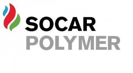 На полипропиленовом заводе SOCAR Polymer завершено 93% строительных работ