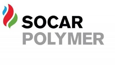 """Рейтинг кредитоспособности SOCAR Polymer подтвержден на уровне """"А+"""""""