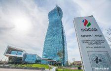 SOCAR 2018-ci ilin III rübü üzrə qazma, hasilat və ixrac göstəricilərini açıqladı