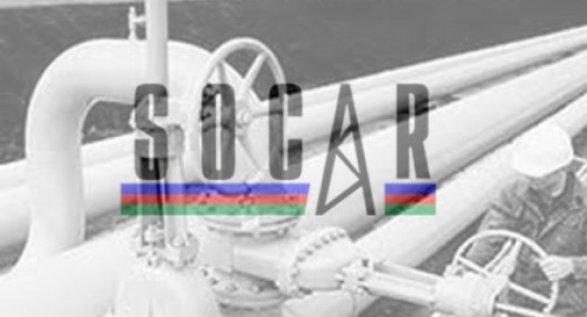 У SOCAR появилось новое предложение к «Газпрому»