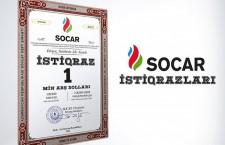 socar03