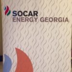 SOCAR plans to increase Georgia's gasification till 82%