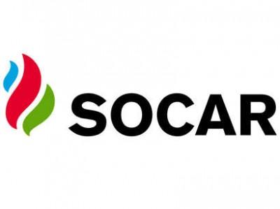 SOCAR Türkmənistana neft-qaz nəqli infrastrukturunu təqdim etməyə hazırdır
