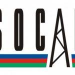 Активы компании SOCAR в 2013 году выросли на $1,5 млрд.