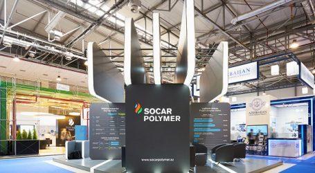 Заводы SOCAR Polymer остановлены на профилактический ремонт