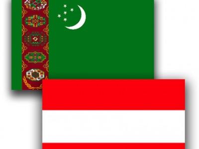 Туркменистан и Австрия заинтересованы в энергетическом партнерстве