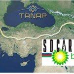 Компания ВР стала акционером проекта TANAP