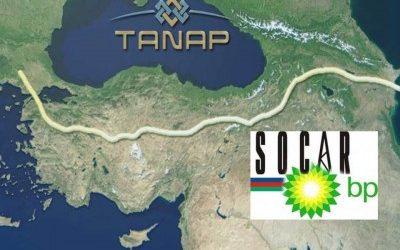 ЕБРР рассмотрит вопрос кредитования TANAP