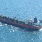 Иран захватил южнокорейский танкер