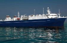 Caspian countries change principle of controlling ships