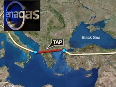 Total и E.ON покинули Трансадриатический трубопроводный проект