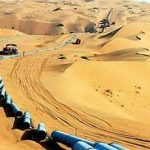 Pakistan interested in TAPI gas pipeline project's speedy realization