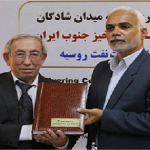 TATNEFT presents result of studies on Iran field to NISOC