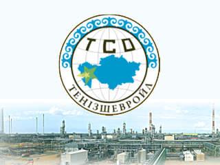 ТШО наряду с нефтью производит сжиженный углеводородный газ