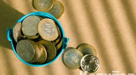 Госбюджет Казахстана за I полугодие недополучил 120 млрд тенге