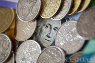 Qazaxıstanda  orta aylıq əmək haqqı –  $500