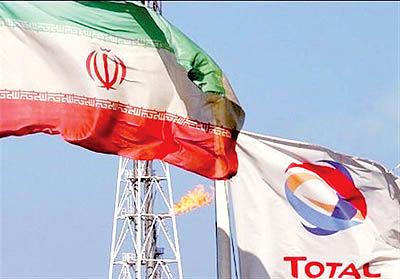 """""""Total""""ın İrandakı fəaliyyətinə ABŞ-dan xüsusi icazə alması üçün 2 ay vaxtı var"""