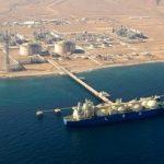"""""""Total"""" Omanın təbii qaz ehtiyatlarını inkişaf etdirəcək"""