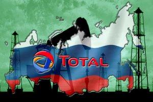 total-rus