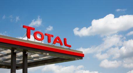Чистая прибыль Total в первом квартале подскочила почти в 100 раз