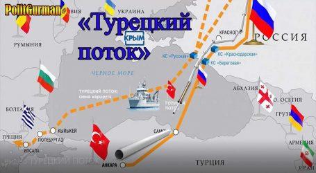 Нужны твердые гарантии ЕС, чтобы газ «Турецкого потока» прошел через Болгарию