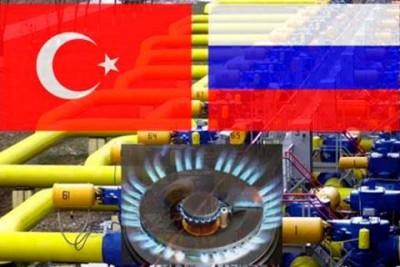 Qazprom Türkiyənin özəl şirkətlərinə qaz tədarükünü 10% azaldıb