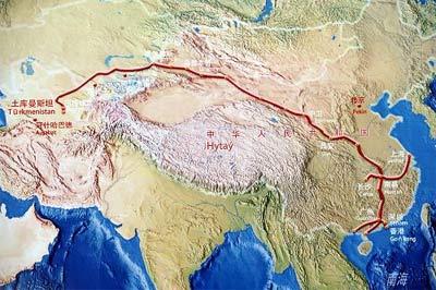 turkmen-china5