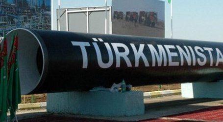 Туркменистан нацелен на диверсификацию нефтегазовой отрасли