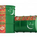Назначен глава нефтяного госконцерна Туркменистана