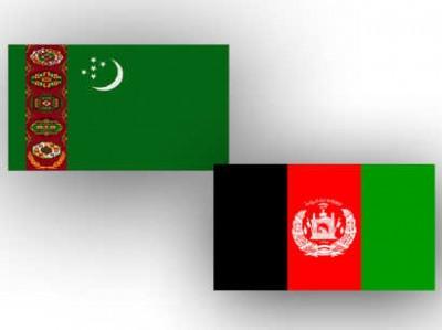 turkmenistan_afghanistan_flags_161213