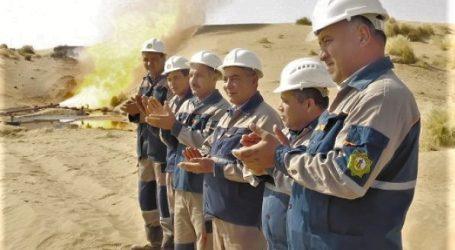 Президент Туркменистана сменил руководителя Госкорпорации «Türkmengeologiýa»