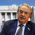 Сорос готов инвестировать $1 млрд в экономику Украины