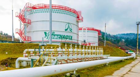 """""""Ukrtransnafta""""nın SOCAR-dan aldığı 180 min ton Azərbaycan nefti satılıb"""