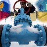 Транзит газа через Украину в I квартале сократился на 8,3%