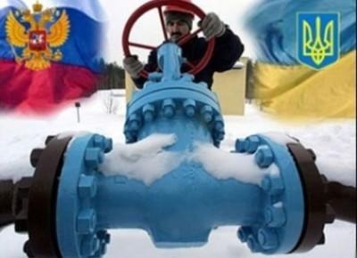 ukr-gaz